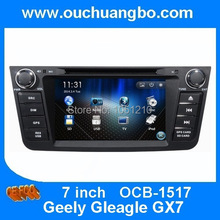 China OEM gps radio multimedia DVD player for Gleagle GX7 support USB AUX MP3 Arabic Russian 2015 Saudi Arabia map