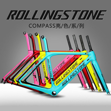 2018 NEW ROLLING STONE COMPASS aero-dynamics carbon road bike frame carbon fiber bicycle frame carbon road frame aerodynamics(China)