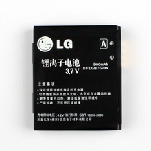 NEW Original LG LGIP-570A Battery for LG KC550 KC780 KF700 KP500 KX500 KC560 KV500(China)