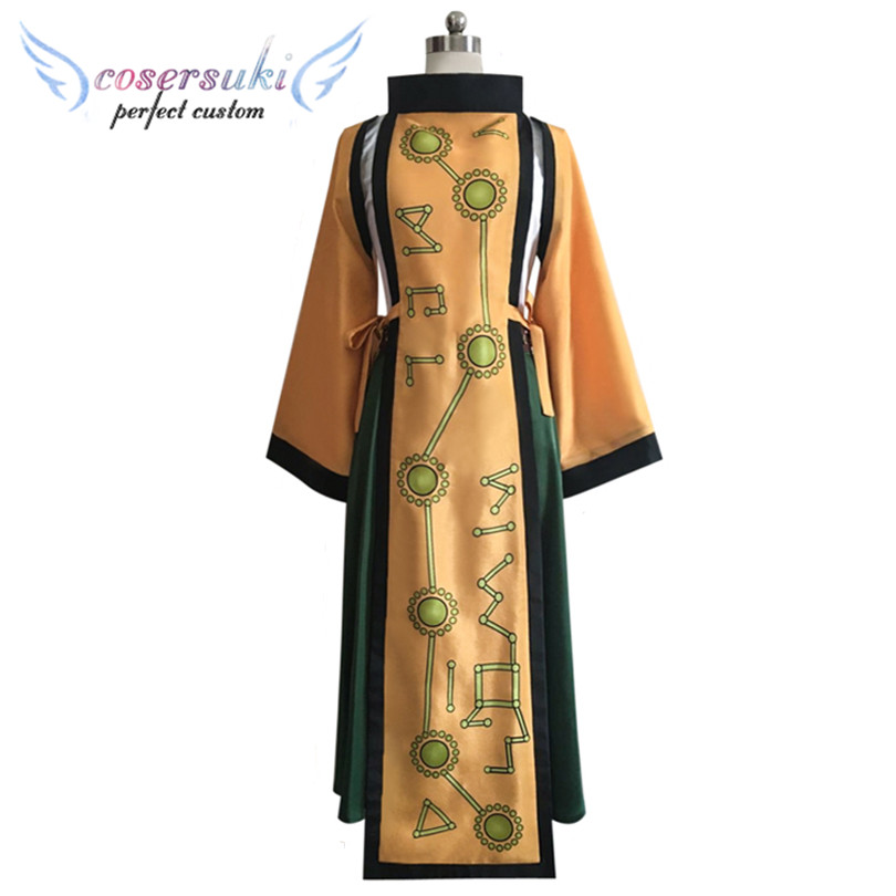TouhouProject Matara Okina Cosplay Costumes Cosplay Coat, Perfect Custom for You !