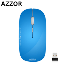 AZZOR Rechargeable Wireless Mute Mini N5 Mouse with USB Charging Cable Battery Built-in 2.4GHz 1600DPI Silent Mice Optical Cute