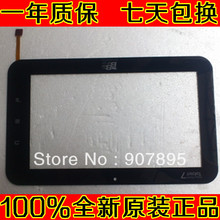 "Wholesale capacitive touch screen for 7"" Best buy tablet pc easy home 7 PB70DR8225 PINGBO noting size and color(China)"