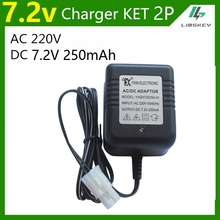 AC 220V DC 7.2V 250 mA Charger For NiCd & NiMH battery pack charger For toy RC car 7.2v 250mA KET 2P Plug free shipping