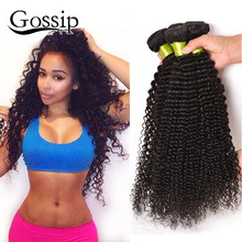 Brazilian Kinky Curly Virgin Hair 4pcs Afro Kinky Curly Weave Human Hair Bundles Kinky Curly Hair Virgin Brazilian Hair Bundles