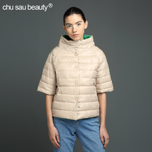 Ukraine Sale ChuSautBeauty 2017 Spring Autumn Warm Winter Jacket Women New Fashion Women's Solid Color Cotton Coat Outerwear