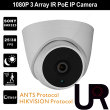 ANTS Full HD 1080P 2MP 3pcs Array IR LED Indoor Onvif IP Camera Built-in IEEE802.3af PoE Designed for ANTS NVR and Hikvision NVR