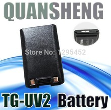 5pcs Quansheng Li-ion Battery 2000Mah for TG-UV TG-UV2 High Capacity Battery(China)