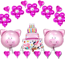 18pcs/lot happy birthday pig ballons set animal pig style foil balloons for children birthday party balloons supply