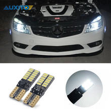 For Mercedes Benz W202 W220 W204 W203 W210 W124 W211 W222 X204 W164 T10 W5W 24 LED 4014SMD Parking Lights Sidelight No Error