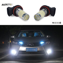 2x 9006 H10 H16 H11 H8 Car Fog Lights Bulb 144 LED For Toyota Corolla Avensis Rav4 Yaris Auris Hilux Prius C-hr Camry Armrest(China)