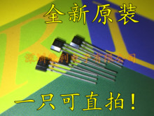 Free shipping 5pcs/lot SS495A1 95A TO-92 high-precision Hall  SS495A screen 95A new original