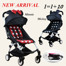 yoya yoyo European Luxury Folding Baby Umbrella Stroller Baby Car Carriage Kid Buggy Pram Travel Baby Wagon Lightweight Portable