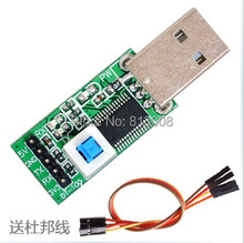 FT232RL module  USB microcontroller downloader turn a serial adapter port  USB on STC downloader USB to TTL level switch board