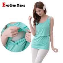Emotion Moms Maternity Clothes Breastfeeding Maternity Tank Tops Camis breastfeeding clothes for Pregnant Women nursing tank top(Hong Kong)