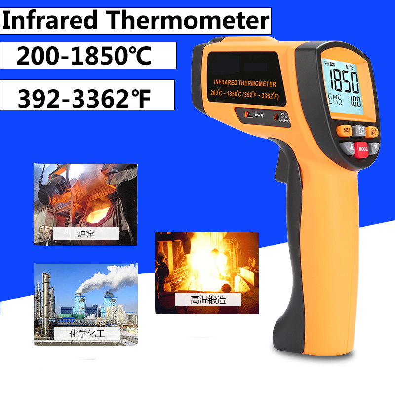 Handheld Non-contact LCD display infrared thermometer 200-1850 Celsius (392~3362 Fahrenheit) temperature measuring gun (1)