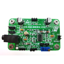 Audio AGC module automatic gain control can be manual or programmed control output amplitude
