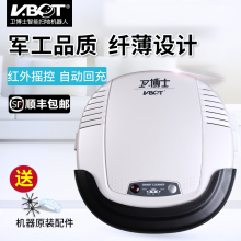 Automatic intelligent rechargable Sweeper Robot ultra-thin white vacuum cleaner six cleaning mode available(China)