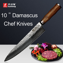 Sunlong 10 inch Chef Knives Damascus steel Slicing Knives VG10 steel core Pattern steel Cleaver Meat/Vegetable Knives