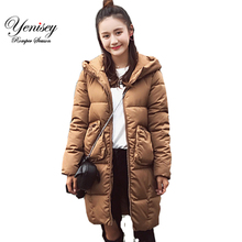 and winter, the new Korean version of big yards, long large pockets, down jacket, casual fashion, cotton wholesale(China)