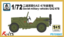 RealTS S-model 1/72 PS720007 Soviet military vehicles GAZ-67B Plastic model kit(China)