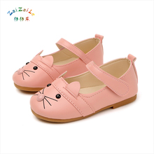 Buy Leather Children Shoes Girls Shoes Princess Girls Fashion Sneaker Princess Kids Soft Sole Leather Flats cat for $5.65 in AliExpress store