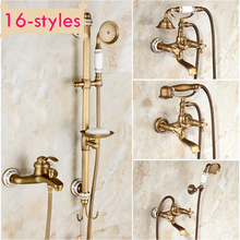 Antique Brass Shower Set Faucet Wall Mounted with Sliding Bar Bathroom Handheld Bathtub Shower Mixer Taps