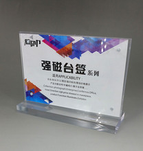 15x10cm A6 Clear Acrylic Sign Display Paper Card Label Holder Horizontal T Stands By Magnet Sucked On Desktop 200pcs Qualified(China)