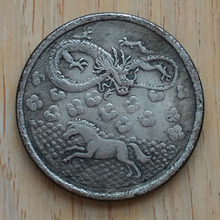 Free shipping Antique Imitation Copper Coin Taiwan Dragon Horse Sign Feng Shui Replica Lucky Silver Coins  for Fortune