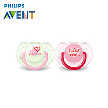 AVENT 2Pcs Silicone Baby Infant Pacifier Fashion Baby Pacifiers For 6-18 Months BPA Free Prendedor De Chupeta Alimentadora(China)