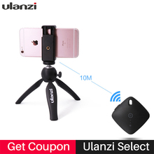 Ulanzi Smartphone table tripod with phone tripod clamp holder for Vlogging Youtube Live Streaming for iPhone X 8 7 7plus Huawei(China)