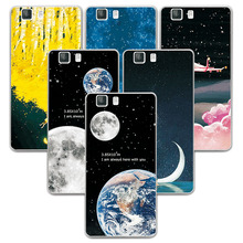 FOR DOOGEE X5 X5RPO Couple Phone Case Space Stars Art Print Coque For Doogee X5 Pro Soft Silicone Back Cover For Doogee x5(China)