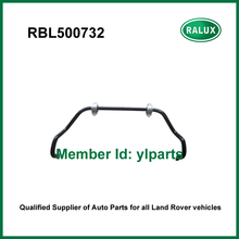 RBL500732 4.2L V8 Petrol Supercharged Front car stabilizer bar for Land Range Rover 2002-2009 2010-2012 auto balancing lever(China)