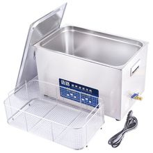 30L YL-100s 600W ultrasonic cleaner for household cleaning dishwasher metal parts   110V/220V