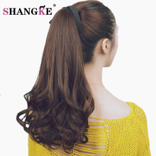 SHANGKE Long Lady Girl Wavy Ponytail Wigs Pony Hair Hairpiece Extension synthetic clips in hair ponytails hairpieces(China)