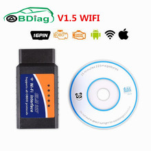 Wireless WIFI ELM327 V1.5 OBD2 Code Scanner ELM327 V1.5 Support All OBDII Protocols WIFI ELM-327 Support Multi-languages(China)
