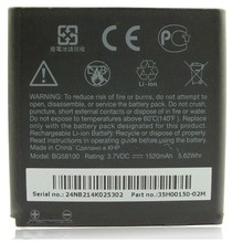 Frees hipping  lot battery BG58100 for HTC G14 Sensation XE,HTC Doubleshot, Mytouch 4G Slide,S610d,Z710e,Z710T,Z715E,C110e