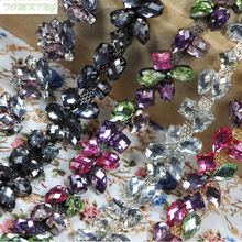 2cm 1yad Metal bling Rhinestones lace clothes collar decoration accessories laciness diy