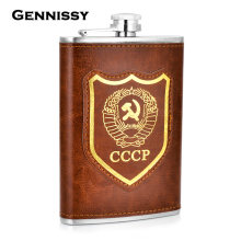 GENNISSY Soviet Union Flag Pattern Flask New Brown Leather Outdoor Sport Portable Stainless Steel Drink Alcohol Flasks For Man