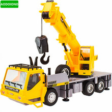 7CH Wireless Remote Controlled Chargeable RC Crane Truck RC Engineering Vehicles Kids Toy(China)