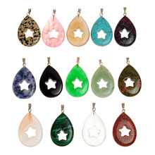 Fashion Mixed Color Natural Stone Pendants Charms star in cricle For Necklace Jewelry Making 10Pcs/Lot