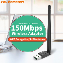 10pcs/lot Comfast 150Mbps RTL8188EUS WPS one key encryption Wifi USB Adapter with 5dbi Range Wi Fi Antenna Dongle Adaptador WiFi