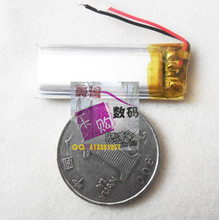 051235150 Ma polymer battery, Bluetooth battery, MP3 battery [thickness 5, width 12 long, 35 mm] Rechargeable Li-ion Cell