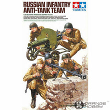 OHS Tamiya 35306 1/35 Russian Infantry Anti-Tank Team Assembly Military Miniatures Model Building Kits(China)