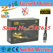 Original Freesat V8 Golden Satellite receiver DVB T2+S2+C TV Receptor Receiver PowerVu Biss Key Cccam Newcamd 1pcs USB Wifi(China)