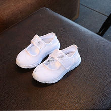 2017 Summer Cute Kids Boy Girl Mesh Breathable Non-slip Trainers Flat Shoes Sandals
