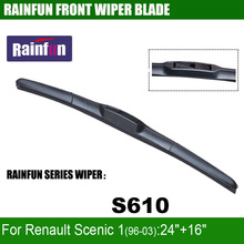 RAINFUN S610 24+16 inch dedicated car wiper blade for Renault Scenic 1(96-03), dedicated windscreen wiper blade