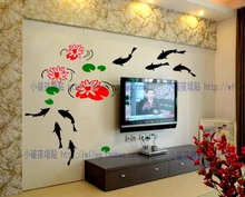 Lotus Fish Wall Sticker Chinese Style Painting Lotus Fish Large Wall Decals Wall Stickers Covering Home Decor(China)
