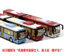 large size toys for children City tram 2 alloy car models bus car-styling The best gift for a child