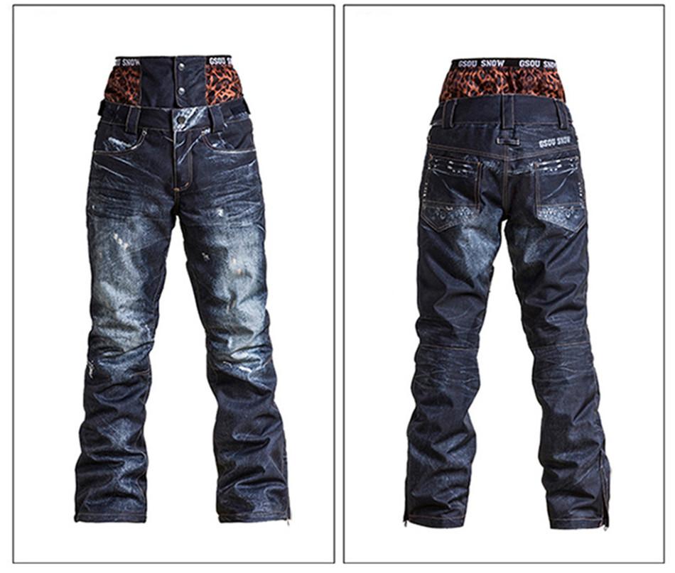 3-snowboard pants