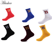 2 Pairs Sports Socks Men Outdoor Basketball Number Socks Breathable Male Socks Adults Running Football Short Socks(China)